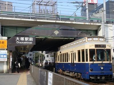 otsuka-todenarakawa